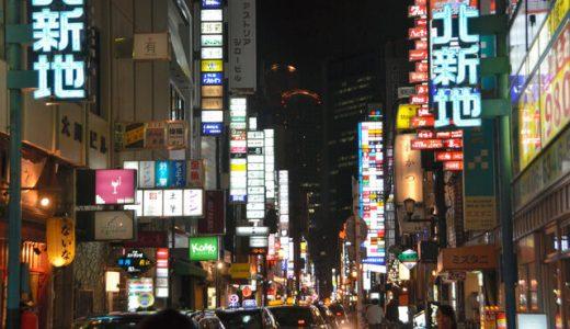 関西一と呼び声が高い『北新地』のキャバクラの特徴を解説!おすすめ店舗も紹介