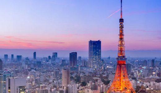 東京の各エリアの特徴を知ってキャバクラの体入をしよう!